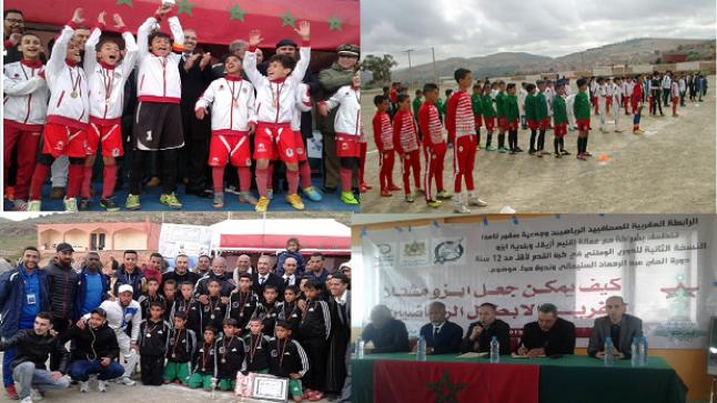 أبزو: مهرجان رياضي بمواصفات دولية في قرية منسية