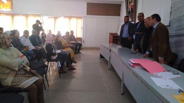 مسابقة تحدي القراءة العربي؛ النسخة الرابعة بالناظور.