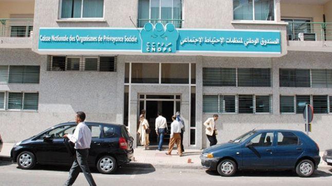 بعد تسجيلها لارتفاع في العمليات القيصرية CNOPS تشترط الإدلاء بتقرير طبي مفصل للتعويض..