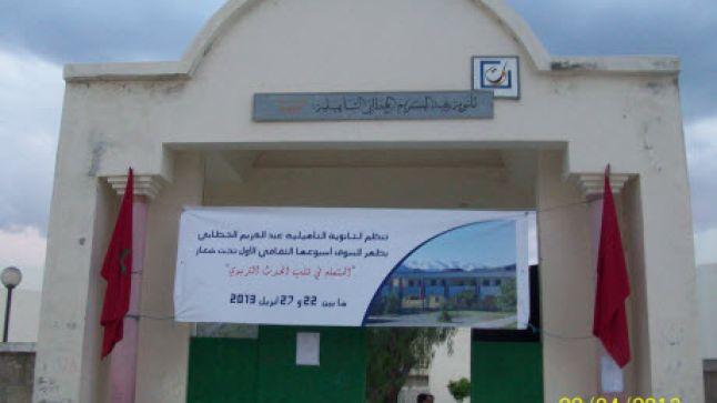مرنيسة: الثانوية التأهيلية عبد الكريم الخطابي تنظيم أسبوعا ثقافيا
