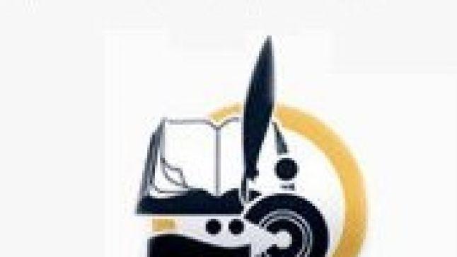 مراكش: بيان تضامني مع أساتذة سد الخصاص