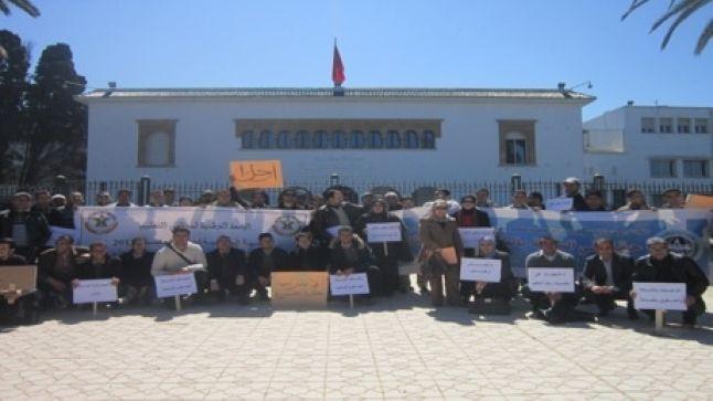ضحايا النظام الأساسي: وقفة احتجاجية أمام الوزارة بالرباط