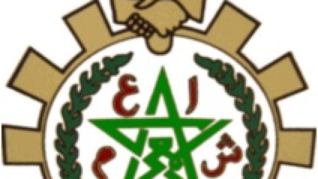 أزلال: مدير مدرسة بأيت عتاب يطلب مصاريف التنقل من الأساتذة مقابل الحصول على وثيقة من النيابة