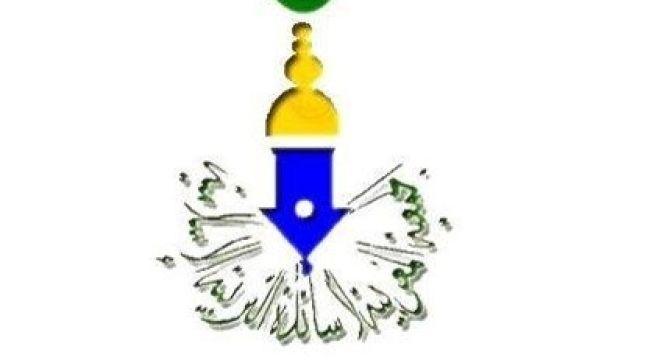 أساتذة التربية الاسلامية يدعون الى تعزيز كرامة المدرس في يومه العالمي