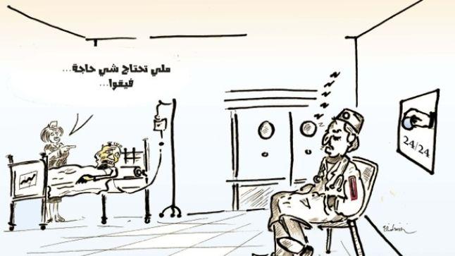 كاريكاتور: الرشوة..