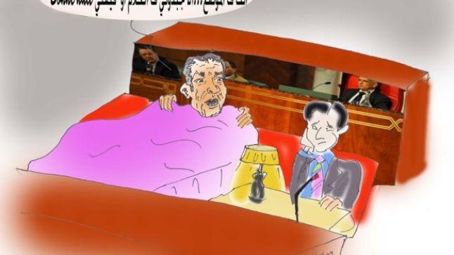 الوفا و النوم في البرلمان