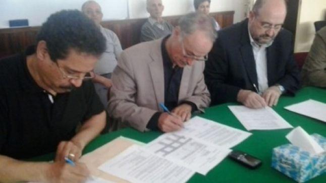 الفدش: توقیع اتفاقیة شراكة