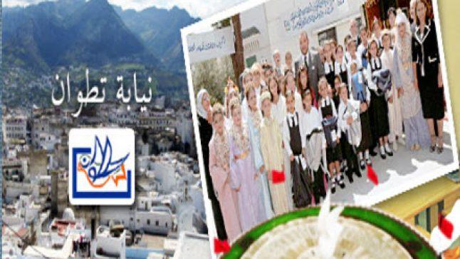 تطوان: الثانوية التأهيلية جابر بن حيان تحتفل بأسبوعها الثقافي