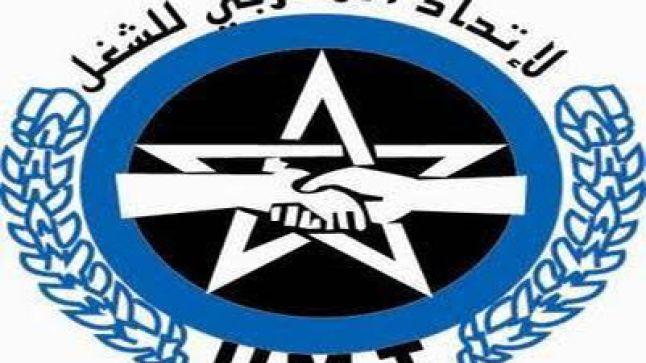 مراكش: الجامعة الوطنية للتعليم تدق ناقوس الخطر و تحذر من القرارات الانفرادية