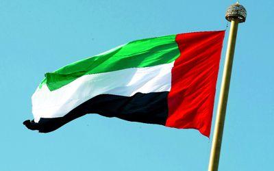 الامارات تهدد قطر
