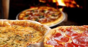 تحضير البيتزا
