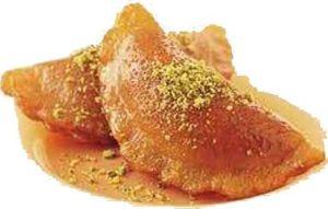 حلويات رمضان -1
