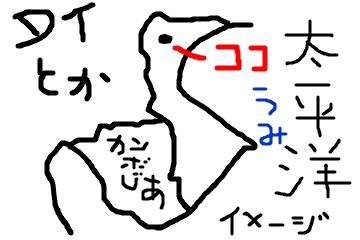 f:id:tabascopotato259:20170122000019p:plain