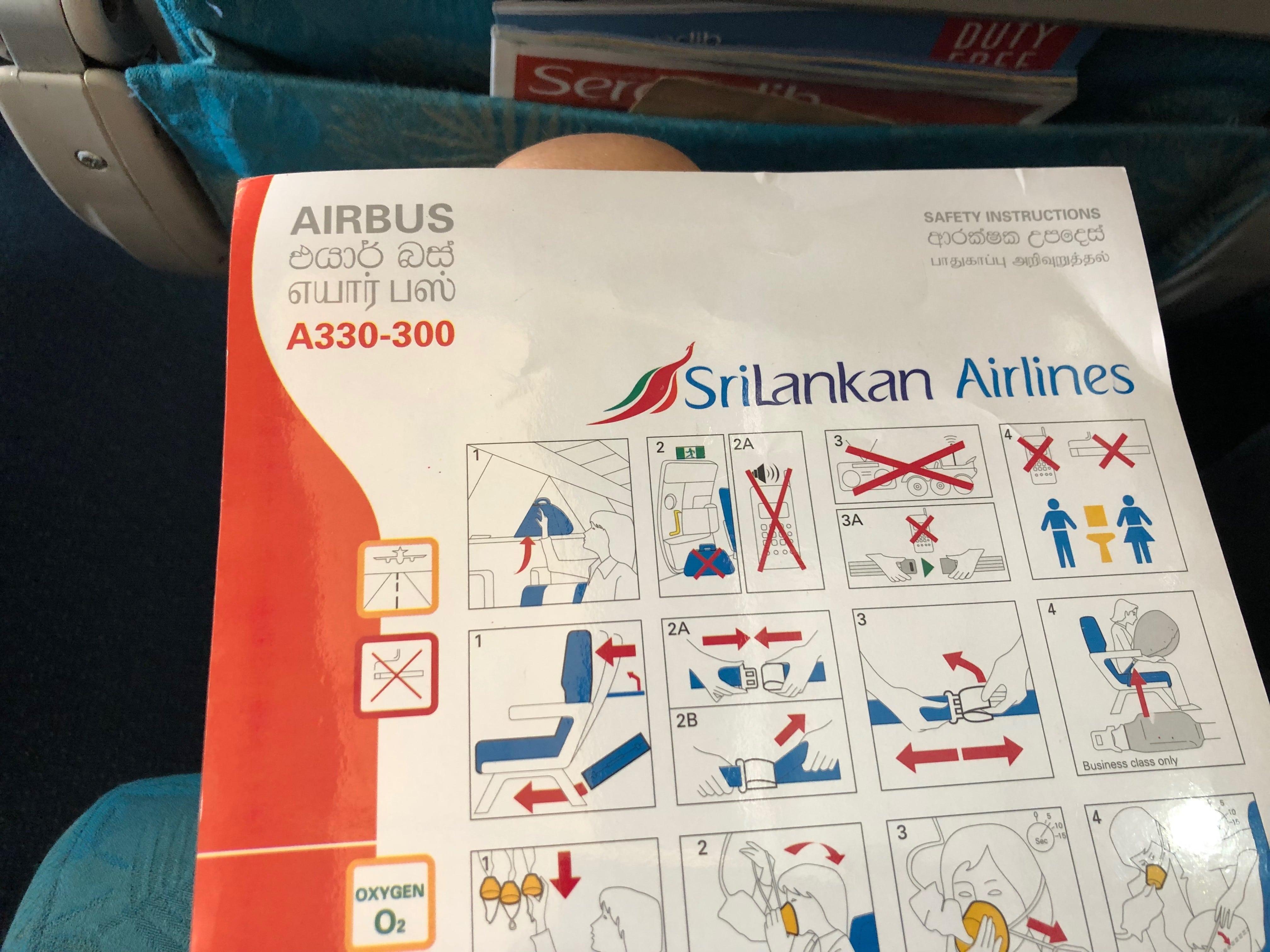 スリランカ航空 機内案内