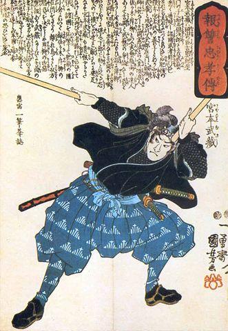 Musashi Miyamoto - el libro de los cinco anillos