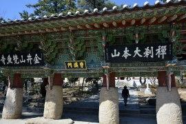 梵魚寺の一柱門