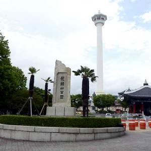釜山龍頭山公園の釜山タワー