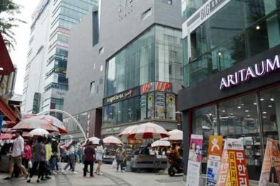 MEGABOX 釜山劇場