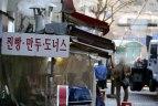 釜山南浦洞のチンパン