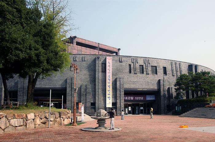 国立金海博物館
