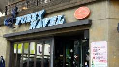 カクテルバー「Fuzzy Navel」西面店