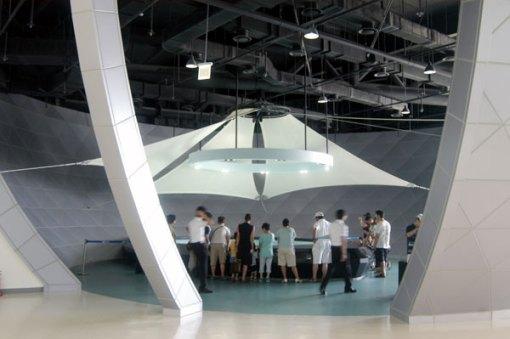 国立海洋博物館