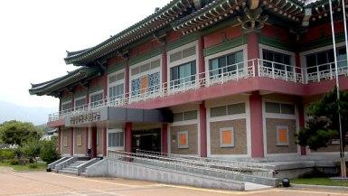 国立慶州文化財研究所
