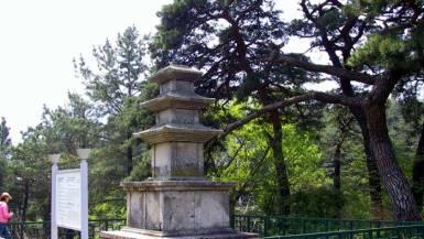 慶州孝峴洞三層石塔