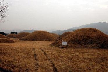慶州金尺里古墳群