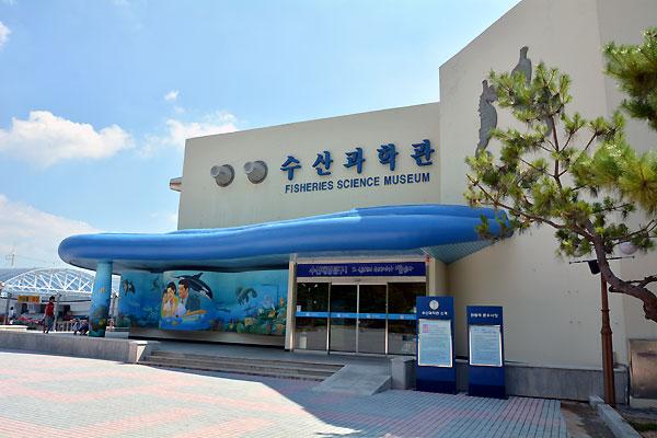 国立水産科学院