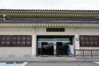 忠州博物館