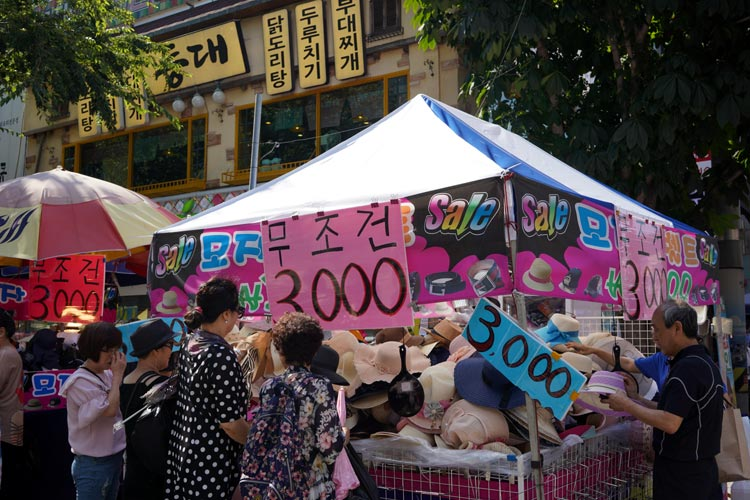 3千ウォンの夏の帽子