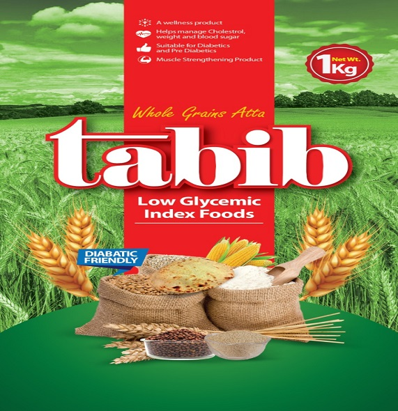 Tabib Atta_tabib.pk