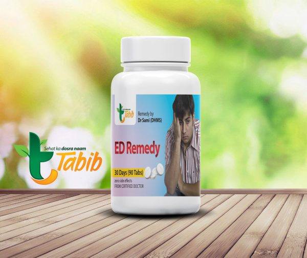 Tabib ED (Mens Health) Remedy By Dr Sami D.H.M.S