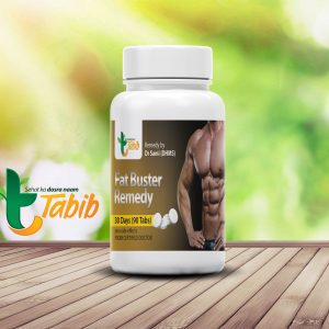Tabib Fat Buster (Weight Loss) Remedy By Dr Sami D.H.M.S