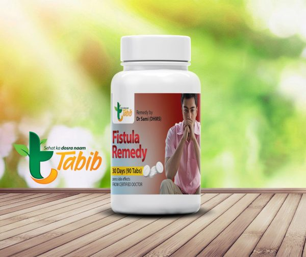 Tabib Fistula Remedy By Dr Sami D.H.M.S