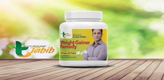 Weight Gainer Tabib.pk
