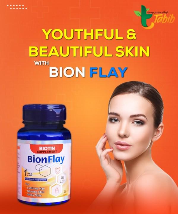 bionflay-tabib.pk