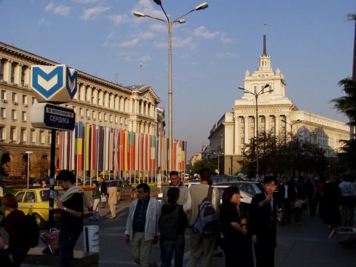 Hauptquartier der Kommunistischen Partei