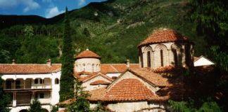 Das Kloster Batschkovo - Hauptansicht
