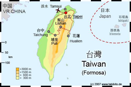 Anklickbare Karte von Taiwan