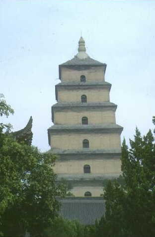 Wildganspagode in Xian