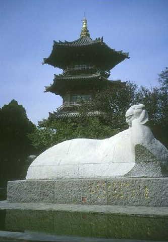 Xian: Dichterdenkmal im Xingqing Palace Park
