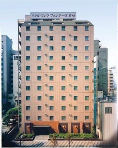 ホテルヴィラフォンテーヌ東京日本橋箱崎  落ち着きあるホテル! 写真1