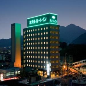 ホテルルートイン苅田駅前 写真