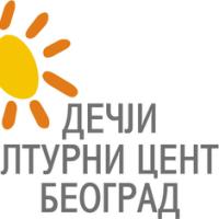 """Трећи фото и литерарни конкурс """"Мој љубимац"""""""