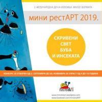 Ликовни конкурс Мини рестАРТ 2019.