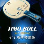 boll-alc-special-70th-anniversary