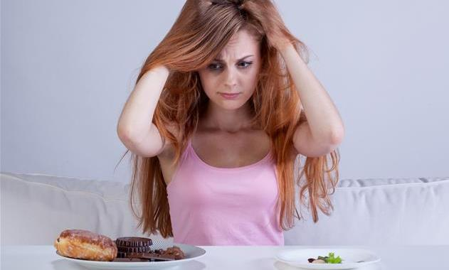 Boulimie nerveuse