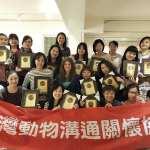 亞洲講師班、動物溝通協會、動物溝通師